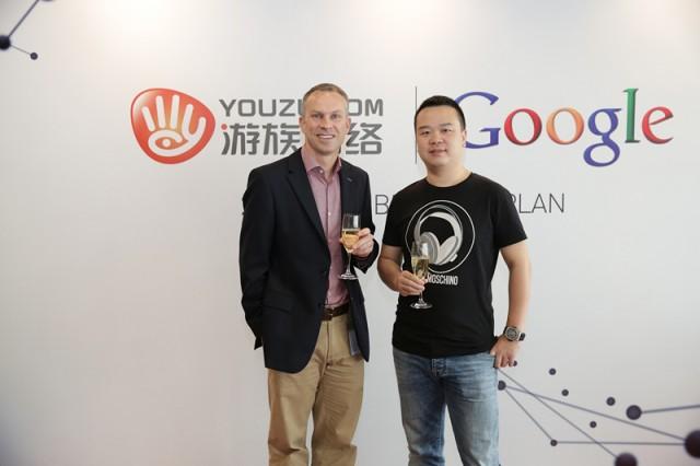 chinese-entrepreneur-youzus-lin-qi-online-games-youzu-interactive-lin-qi-youzu